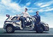 東出昌大&新田真剣佑「熱い日々を思い出す」『OVER DRIVE』主題歌にWANIMA