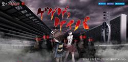 画像:JRA×ゲゲゲの鬼太郎コラボ「ゲゲゲのケイバ」 目玉おやじが競馬場を転がるシュールなレースゲームが公開
