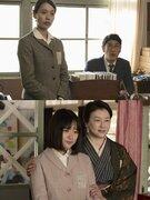 戸田恵梨香&大原櫻子、初共演の印象明かす『あの日のオルガン』クランクアップ