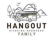 清木場俊介、全国47都道府県をキャンピングカーで巡るFCイベントの開催が決定