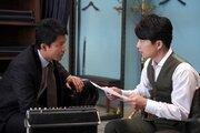 小栗旬×星野源、映画初共演!昭和最大の未解決事件描く『罪の声』2020年公開
