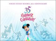 東京ディズニーリゾートで開園35周年イベント 「Happiest Celebration!」が2018年4月15日から開催