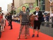 『妻ふり』榮倉奈々が笑顔でファンサービス!第10回沖縄国際映画祭レッドカーペットイベント