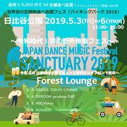 都市型ダンスミュージックフェス『SANCTUARY』と、定額制食べ放題フェス『バイキングパーク』のコラボイベントをGWに開催!