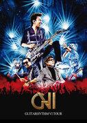 布袋寅泰、ライブ映像作品『GUITARHYTHM VI TOUR』より31年ぶりの奇跡の共演を公開