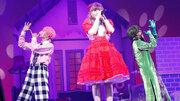 きゃりーぱみゅぱみゅ、プレミアムライブ『GREAT INVITATION』の模様を「GYAO!」と「5G LAB」で独占配信