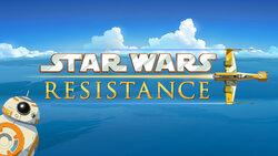 """画像:SW『フォースの覚醒』""""以前""""を描くアニメ、米ディズニー・チャンネルで放送"""