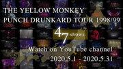 THE YELLOW MONKEY、『PUNCH DRUNKARD TOUR 1998/99』 全47都道府県の映像を期間限定公開