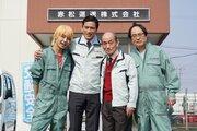 長瀬智也『空飛ぶタイヤ』サザンの主題歌にフィーチャーした特別予告が5月5日より上映、メイキング写真も解禁