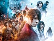 『るろうに剣心 最終章 The Final』興収20億円超え!2週連続で実写映画No.1