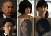 村井國夫、相田翔子、佐々木希らが喰種に 実写映画「東京喰種 トーキョーグール」の「あんていく」メンバーが発表
