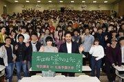 『恋雨』大泉洋、小松菜奈と母校凱旋し特別講座!「人とのつながりを大事に」学生340人へメッセージ