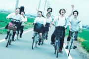 真野恵里菜主演『青の帰り道』、日本に先駆けドイツでワールドプレミア!