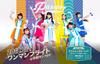 画像:PASSPO☆公式サイト