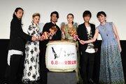 『Vision』岩田剛典、転職するなら「山守になりたい」演じた役の魅力にのめり込む