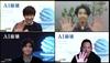 画像:大沢たかお、賀来賢人、岩田剛典らがファンの質問に生回答『AI崩壊』オンライントークイベント