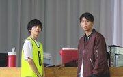 竹内涼真、志尊淳の先輩役で友情出演!『走れ!T校バスケット部』