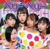 画像:愛の葉Girls8thシングルCD「ベリーベリー」