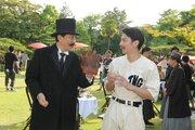 生田斗真、「いだてん」クランクイン! 役所広司と「気持ちいいスタートが切れた」