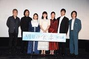 菅野美穂「確かに凄かった」壮絶な夫婦ゲンカシーンの裏側明かす 主演作『明日の食卓』初日