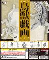 画像:PUTITTO 鳥獣戯画(C)KITAN CLUB