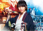福士蒼汰『曇天に笑う』Blu-ray&DVDが9月12日リリース、特典にメイキングやイベント映像集など収録