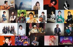 画像:布袋寅泰、KREVA、JUJUら出演の『日比谷音楽祭』の模様をWOWOWでオンエア決定!