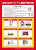画像:TOHOシネマズ、6月5日より東京・千葉・神奈川・埼玉の23劇場を再開