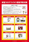 TOHOシネマズ、6月5日より東京・千葉・神奈川・埼玉の23劇場を再開