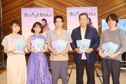 吉沢亮、アニメ声優に初挑戦! 吉岡里帆がかつての恋人役『空の青さを知る人よ』