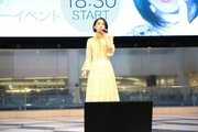 悠木碧、アルバムリリース記念フリーライブに約1,000人が集結