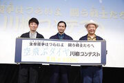 長瀬智也、赤松運輸のジャケットをサプライズでプレゼント!『空飛ぶタイヤ』川柳コンテスト