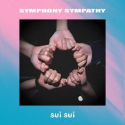 sui sui、新曲「SYMPHONY SYMPATHY」を配信! 今作もHERE 尾形回帰がプロデュース