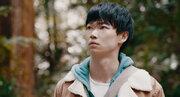笠松将阿部純子共演、幻想的で切ない『リング・ワンダリング』公開へ