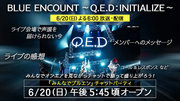 BLUE ENCOUNT、初の横浜アリーナ公演をWOWOWでオンエア!