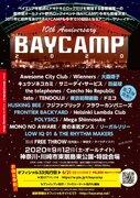 『BAYCAMP2020』、第三弾出演アーティストとして大森靖子、四星球、東京初期衝動、リーガルリリーら発表
