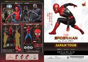 『スパイダーマン』撮影で使用したコスチューム6点が原宿に集結、限定アイテム並ぶストアが期間限定オープン