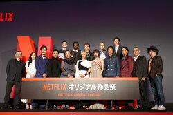 画像:窪塚洋介&本木雅弘らも出演!東京舞台の作品やマイケル・ベイの新作続々 Netflix新作ラインアップ