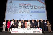 「フランス映画祭2018」エールフランス観客賞は『セラヴィ!』大盛況のうちに閉幕