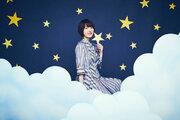 花澤香菜、シングル「Moonlight Magic」がドラマ『お耳に合いましたら。』オープニングテーマに決定