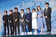 『天気の子』RADWIMPS野田洋次郎、新海誠監督との信頼関係明かす「僕が出せるもの全て渡そう」