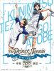 画像:OVA「テニスの王子様」手塚VS跡部、諏訪部順一「これを知らずしてテニプリ語るべからず」