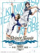OVA「テニスの王子様」手塚VS跡部、諏訪部順一「これを知らずしてテニプリ語るべからず」