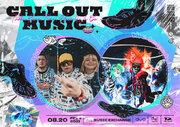 日台遠隔対バンイベント『Call Out Music』第二弾開催決定!the telephonesとPAPUN BANDが出演