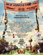 『New Acoustic Camp 2019』、第5弾出演者にHY、田島貴男、Czecho No Republicら6組を発表
