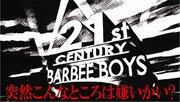 BARBEE BOYS、国立代々木競技場第一体育館で10年振りのワンマンライブを開催