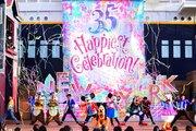 【ディズニー】35周年の夏が始まった!新ショー「ハロー、ニューヨーク!」プレビュー開催