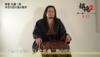 画像:え?結局…何役?佐藤二朗、『銀魂』続編への想い語るインタビュー映像