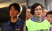 吉岡秀隆&安田成美、佐藤浩市&渡辺謙を支える!『Fukushima 50』新キャスト