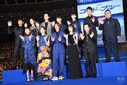 山下智久、新垣結衣ら『劇場版コード・ブルー』豪華キャスト集結に4,000人のファン熱狂!